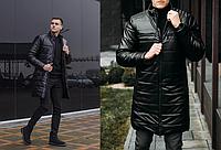 Мужская удлиненная куртка пальто