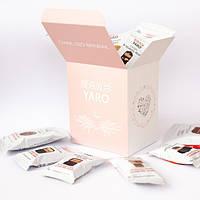 Набор конфет и печенья SWEET BOX, ТМ ЯРО
