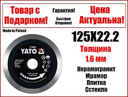 Диск алмазний по керамограніту 125X22.2 X1.6 мм YATO YT-59952