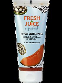 Скраб для душа Superfood Baobab & Caribbean Gold Melon 200 мл Fresh Juice