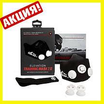 Тренувальна Силова Маска дихальна для бігу і тренувань Elevation Training Mask 2.0 розмір L, фото 2