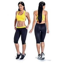 Бриджі для схуднення Hot Shapers / Хіт Продажів, розмір XL