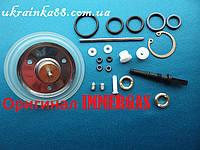 Ремкомплект( трехходового) Immergas моноблока MINI (Nobel)
