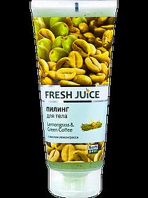 Пілінг для тіла. Лемонграс та зелений кава 200 мл Fresh Juice