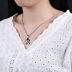 Парні кулони пазли для двох закоханих чорні медична сталь половинки серця, фото 3