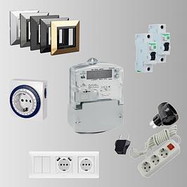 Автоматика и электрофурнитура