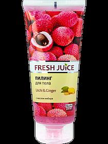 Пілінг для тіла. Лічі і імбир 200 мл Fresh Juice