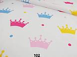 Хлопковая ткань с разноцветными коронами (№102), фото 3
