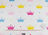 Хлопковая ткань с разноцветными коронами (№102), фото 5