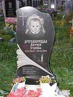 Недорогие памятники цена у ребенка памятник на могилу гранитный к рублю