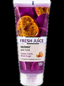 Пілінг для тіла. Пристрасний фрукт і коричневий цукор 200 мл Fresh Juice
