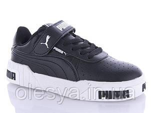 Модные кроссовки унисекс, подростковые демисезонные Puma Размеры 34, 36
