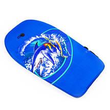 """Дошка для плавання EVA 37"""" Bodyboard (94*47*5см). Кольору з принтами в асортименті, фото 3"""