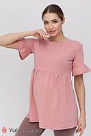 Туника для беременных и кормящих MISTY TN-21.021 розовая