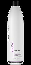 Бальзам з Протеїнами шовку PROFIStyle Basic для всіх типів волосся, 1000мл