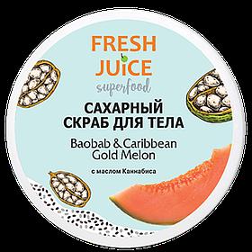 Цукровий скраб для тіла Superfood Baobab & Caribbean Gold Melon 225 мл Fresh Juice