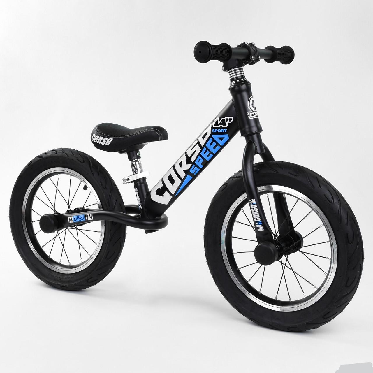 Велобег 14 дюймов с надувными колесами алюминиевые диски CORSO