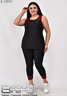 Костюм для фитнеса и йоги в большом размере Размеры: 50.52.54.56.58.60.62.64.66