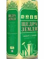 """Живительный субстрат  """"Щедрая земля"""" 175 л"""