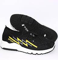 Летние текстильные кроссовки 36 - 40 размер (маломерит), фото 1