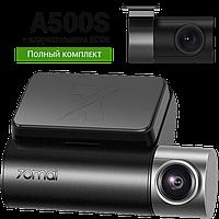Видеорегистратор 70mai Pro Plus+ A500S с камерой заднего вида RC06. Расширенная комплектация на 2 камеры