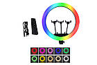 Кольцевая RGB лампа, диаметром 45 см с тремя держателем и штативом | Кольцевая лампа + подарок штатив, фото 6