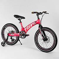 Магниевый велосипед 20 дюймов дисковые тормоза спицы T-REX Акция