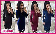 Стильное женсоке платье City Style. Черное, Темно-синее, Бордо, Электрик!