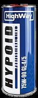 Масло HIGHWAY 75w90 GL-4/5 1л