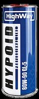 Масло HIGHWAY 80w90 GL-5 1л