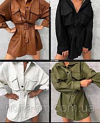 Сорочка жіноча модна з еко-шкіри з поясом