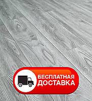 "Ламинат Grun Holz ""Naturlichen spiegel"" 92505-8 Себринг 33/8 VG PF (0,2045кв.м/шт) (10шт/уп) новый размер"