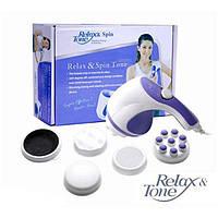Масажер Relax and Tone – вібро масажер релакс енд тоні для схуднення, фото 1