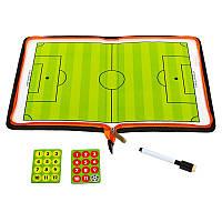 Доска-планшет тренерская футбольная Football Coaching Board 42x28,5 см на магнитах (C-4610)