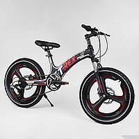 Детский спортивный велосипед 20 дюймов CORSO T-REX магниевая рама