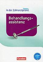 Zahnmedizinische Fachangestellte - Behandlungsassistenz. Fachkunde