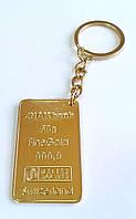 Брелок Слиток Золото 50 гр.