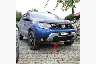 Накладка на передний бампер Renault Duster (2018 - 2021)(ABS, серая) нижняя
