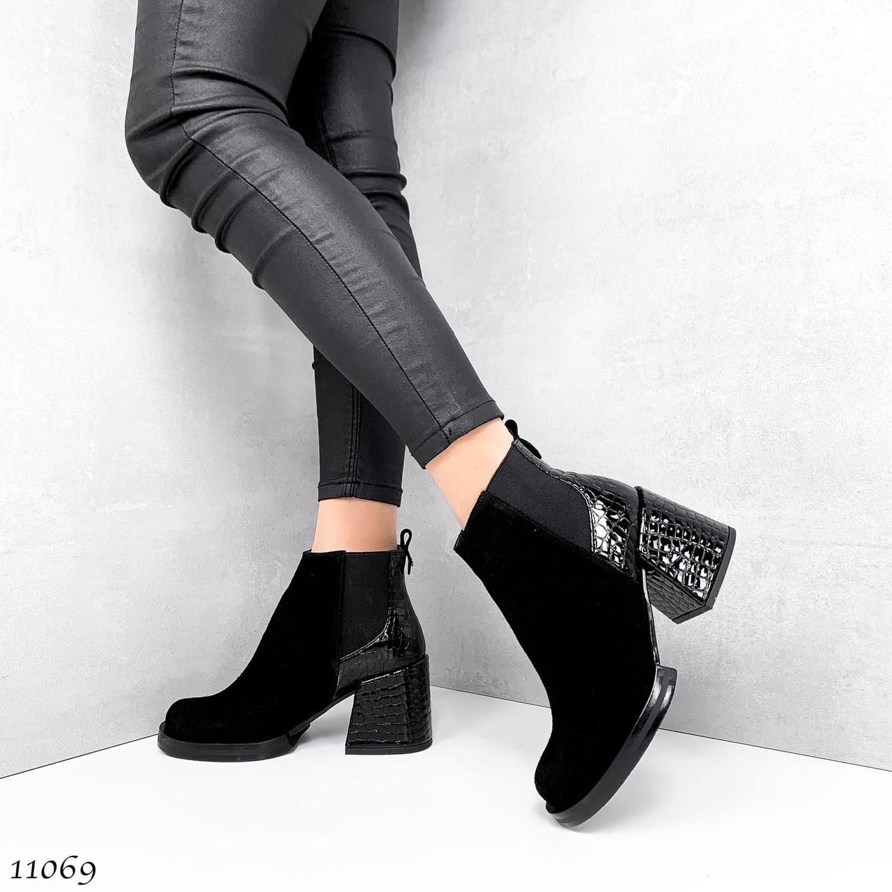 Оригинальные ботинки 11069 (ЯМ)