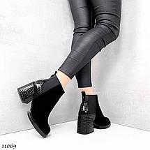 Оригинальные ботинки 11069 (ЯМ), фото 2