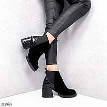 Оригинальные ботинки 11069 (ЯМ), фото 3