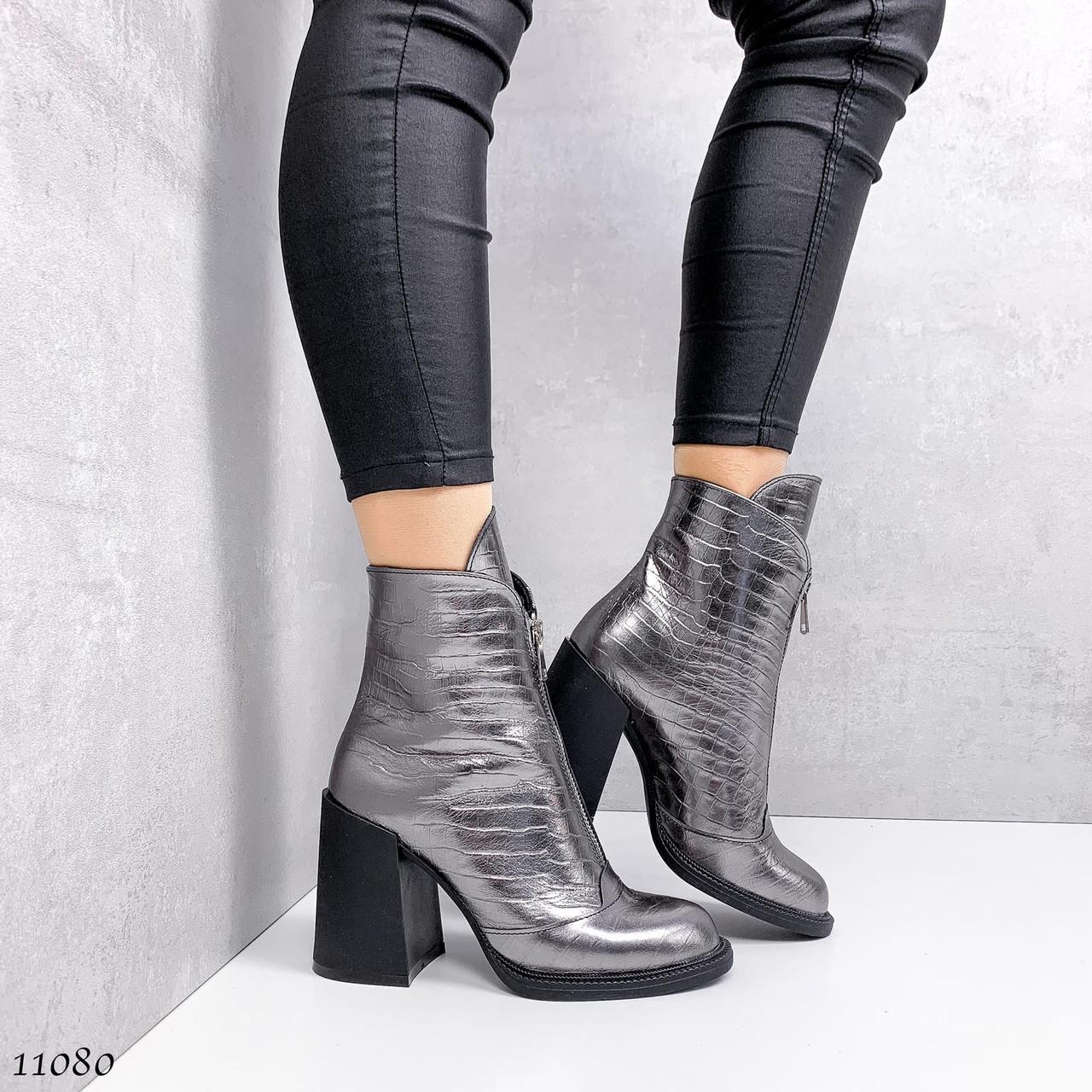 Красивые ботинки женские 11080 (ЯМ)