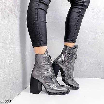 Красивые ботинки женские 11080 (ЯМ), фото 2