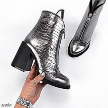 Красивые ботинки женские 11080 (ЯМ), фото 3