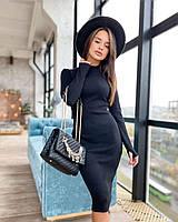Женское платье в рубчик под горло ниже колен