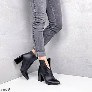 Ботинки с вырезами 11076 (ЯМ)