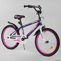 Велосипед детский 20 дюймов ручной тормоз Aerodynamic Corso