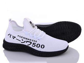 Кроссовки мужские Gedanni белые (40-45)