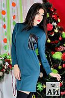 Женское платье с кожанным карманом