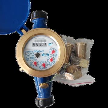 Счетчик холодной воды многоструйный Коммунар СВКМ-4,0/DN20-X R80 (с КМЧ)